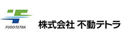 不動テトラロゴ