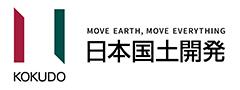 日本国土開発ロゴ
