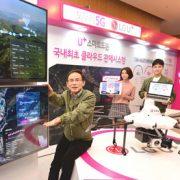 テラドローン   LGU+と韓国初 ドローン管制システムを事業化