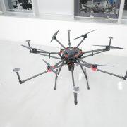 UAV搭載レーザシステム「Terra Lidar」が特許庁より特許の交付を完了しました
