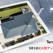 自社開発の屋根点検アプリ「Terra Roofer」の大型アップデートを実施 9月5日・6日のリフォーム産業フェア(大阪)に出展