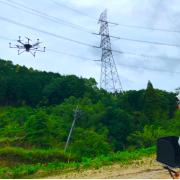UAVレーザを活用した砂防堰堤の3次元起工測量を国土交通省発注工事にて初実施 i-Construction(アイ・コンストラクション)を推進