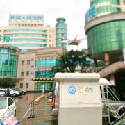 テラドローンのグループ企業アントワーク社、新型コロナウイルス1000 ⼈以上の感染者を出す浙江省・新昌郡にて、医療物資のドローン輸送を開始